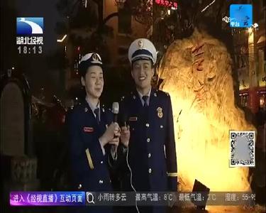 """武汉吉庆街热闹非凡,消防""""蓝朋友""""带你看元宵"""