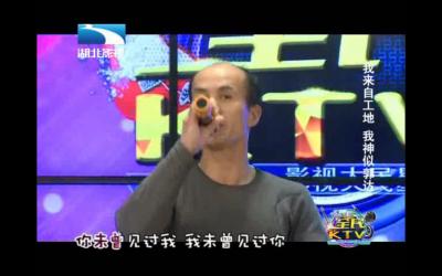 第二届全民公益演唱会精彩回顾-舒仲林