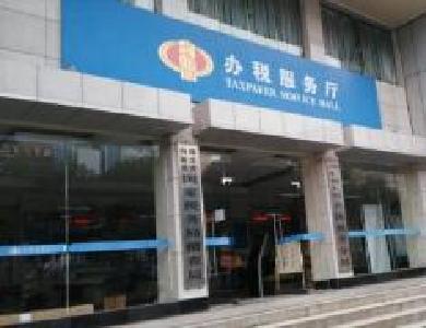 湖北省税务局局长就税收征管信息系统整合答媒体问