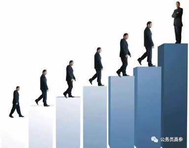 @湖北事业单位人员:3个月后 公务员职务职级并行将全面实施 你的收入和晋升有什么影响?