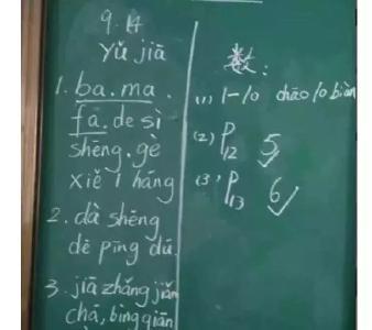 教师今后不得通过微信布置作业!家长群却炸锅了