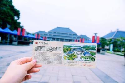 收好!43个武汉地铁沿线景点全揭秘!出游一个月不重样