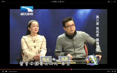 第二届全民公益演唱会精彩回顾-王兴富