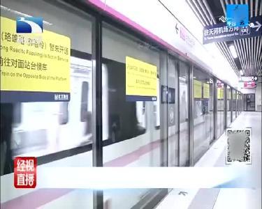 """2号线南廷线明日开通,武汉诞生首条""""红眼地铁"""""""