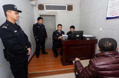 时隔27年,8任公安局长接力…黄冈一抢劫杀人命案近日告破