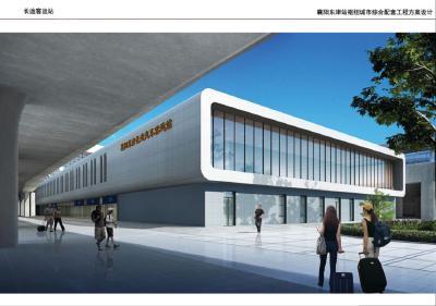 信息量巨大!襄阳首座高铁站规划出炉 规模全省第二 将对接2条地铁!