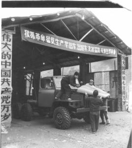 新华社揭秘:毛泽东指示建二汽,为何选址大山沟里的十堰?
