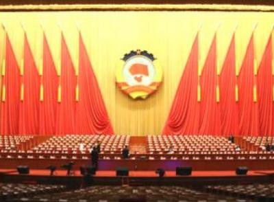 全国政协十三届二次会议将于3月3日下午3时在北京人民大会堂开幕