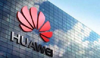 世界知识产权组织:华为去年专利申请量全球第一