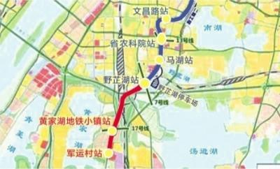 """武汉地铁8号线三期站名公示 出现""""军运村站"""" 市民可投票或提交建议"""