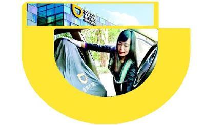 滴滴发布2019新就业报告:近10%网约车女司机月收入超8000元