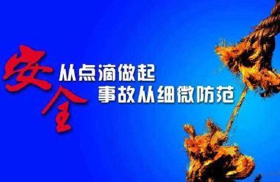 """湖北省安委办:吸取响水""""3·21""""爆炸事故教训,坚决遏制生产安全事故发生"""