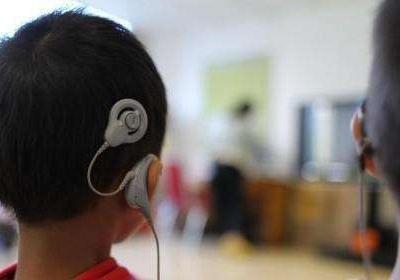 湖北省听障患儿最高年获1.6万补贴 专家:半岁内干预治疗效果最好