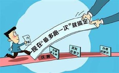 """马上办 网上办 就近办 一次办 武汉全方位推进""""四办""""改革"""