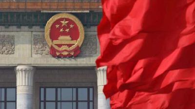 两会日程:全国政协十三届二次会议今日举行闭幕会