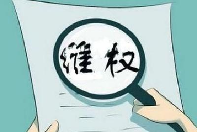 中国消协:去年为消费者挽回经济损失9.8亿元