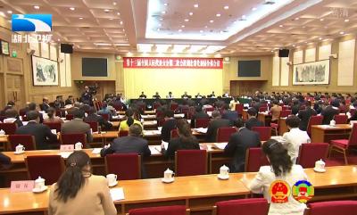 V视 | 湖北代表团举行全体会议 审议大会各项决议草案和外商投资法草案建议表决稿