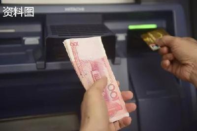 注意啦!ATM转账可不再24小时到账