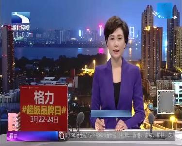 """武汉平均薪酬又上涨 国企成了""""避风港"""""""