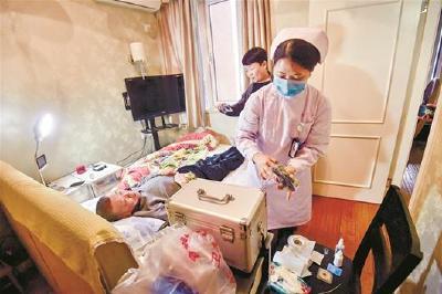 武汉首家公立大医院试点网约护士 手机预约下单护士登门服务