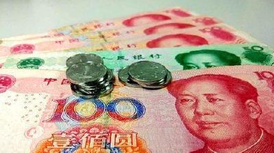 央行拟规定:禁止在祭祀用品上使用人民币图样