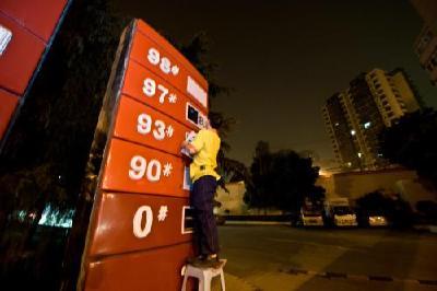 成品油价或迎年内第五涨 大部地区迈入升价7元区间