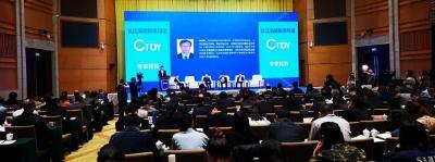 高端智库对话 纵论长江经济带高质量发展