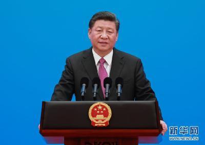 """习近平在第二届""""一带一路""""国际合作高峰论坛记者会上的讲话 (全文)"""