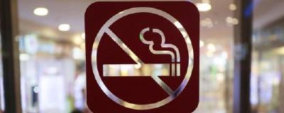 """为降低吸烟率 日本成立""""推行禁烟企业联合体"""""""