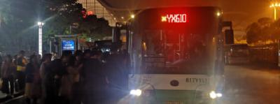 武汉公交深夜临时增开9车次疏散近千名晚点旅客