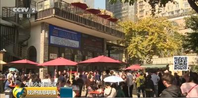 """清明节3天,这个""""网红城市""""揽金破百亿!"""