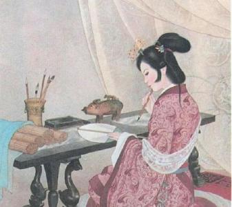 戏码头 经典越剧——《班昭》