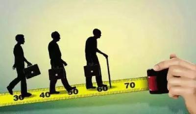 哪些公务员能提前退休?哪些职工能提前退休?答案来了!