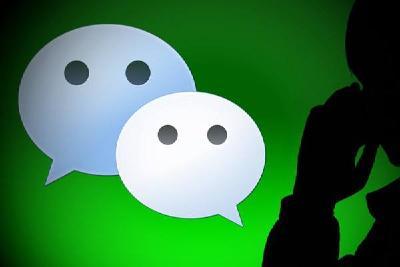 """微信官方警告:你手机里的""""微信"""",可能是假的!"""