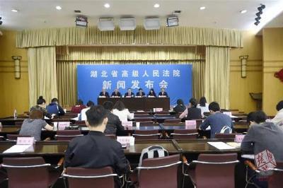 湖北省高院公布十大民生执行案例 优先处理9类涉民生案件 今年以来执行到位3.96亿余元