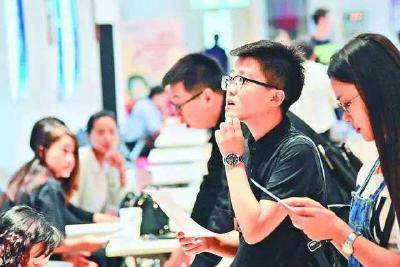 @即将毕业的大学生:这些就业优惠政策,你知道吗?