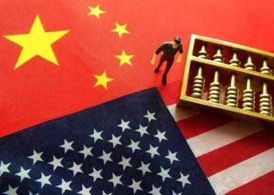 中方关于美方正式实施加征关税的声明