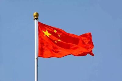 人民日报:中国不会屈服于任何极限施压