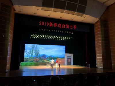 随州花鼓戏《不忘初心》在汉上演