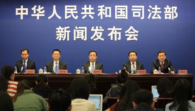 司法部:中国法律服务网开通农民工欠薪求助绿色通道