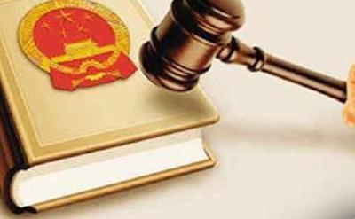 国务院公布今年立法计划,含住房租赁条例等55项及其他
