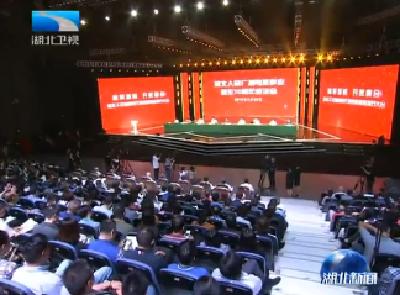 湖北人民广播电视事业诞生70周年座谈会举行
