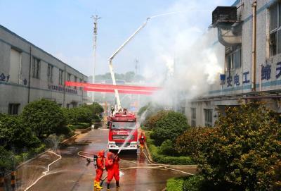 咸宁市开展危化品灾害事故应急处置综合演练