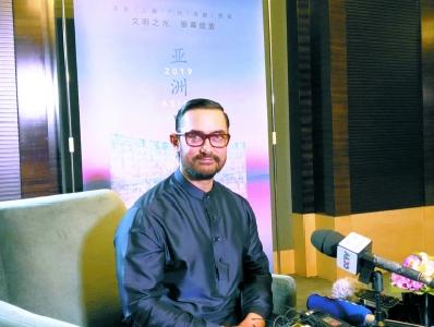 阿米尔·汗:我想把中国最优秀的电影带进印度
