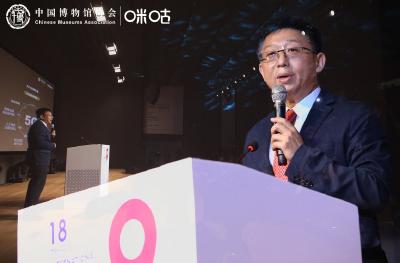 中国移动咪咕助力5·18国际博物馆日,全球首家5G覆盖博物馆亮相长沙