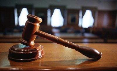 最高法发布今年第一季度审判执行工作数据
