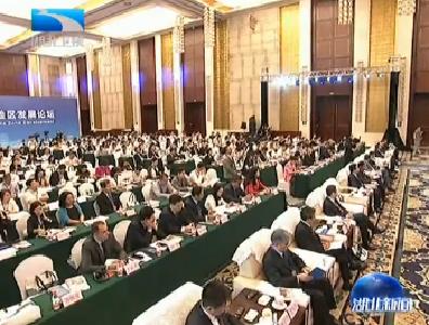 V视 | 新闻特写:如何让中国开放的门越开越大?