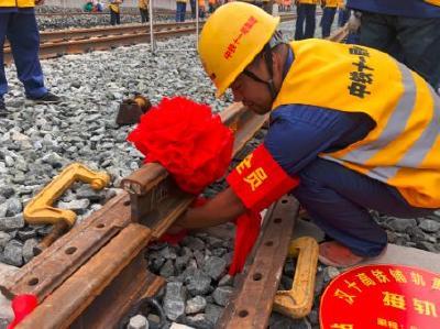 刚刚!汉十高铁铺轨全线贯通 ,预计今年年底通车运营!
