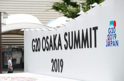 G20峰会收官!多国政要达成的重要成果都在这里