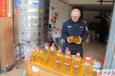 不是地沟油!这种油常吃或致癌,不少人喜欢买!